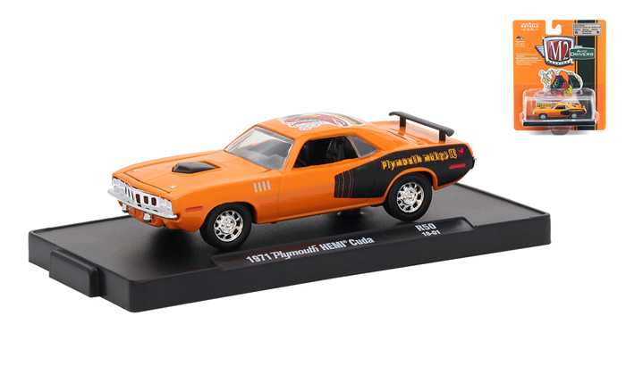 m2-machines-m2-11228-50-1971-plymouth-hemi-cuda-1-64