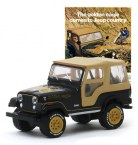 greenlight-39030e-1977-jeep-cj-5-golden-eagle-1-64