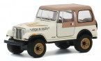 greenlight-gl30175-1979-jeep-cj-7-dixie-1-64