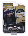 greenlight-gl39020f-1978-ford-mustang-ii-cobra-ii-1-64-b