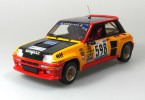 universal-hobbies-renault-5-turbo-598-1979-italy-rally-1-18